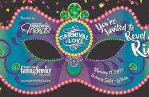 Heartland-Family-Service-2017-Carnival-of-Love