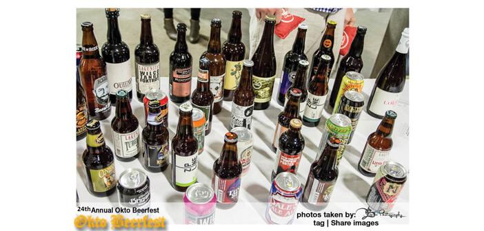 Okto Beerfest - Photo